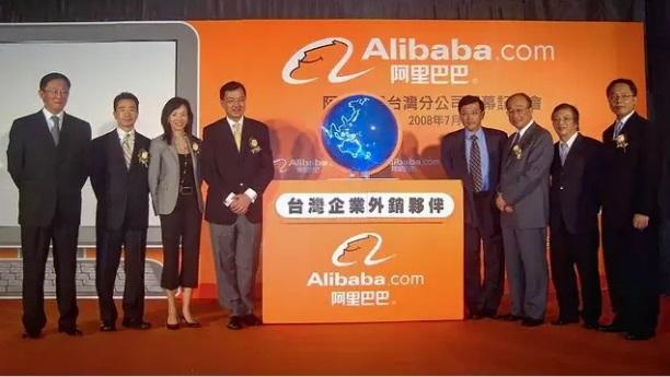alibabha%20mail.ru.jpg