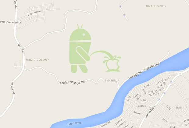 Google relaunches map- maker tool after 'urinating Android