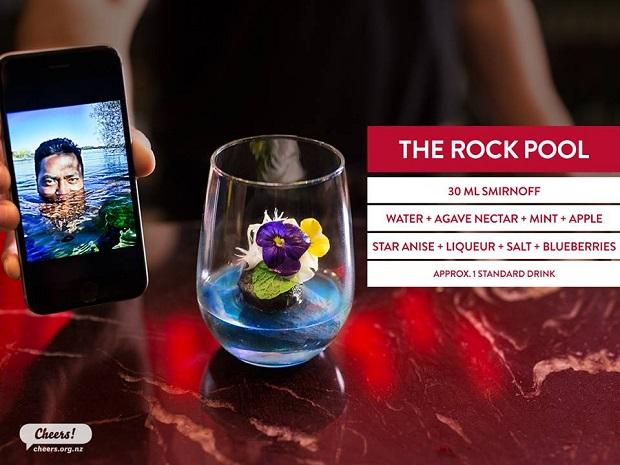 rock%20pool.jpg