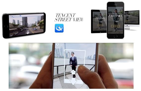 tencent%20street%20view.jpg