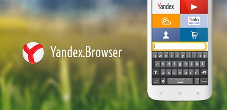 yandex%20browser.jpg