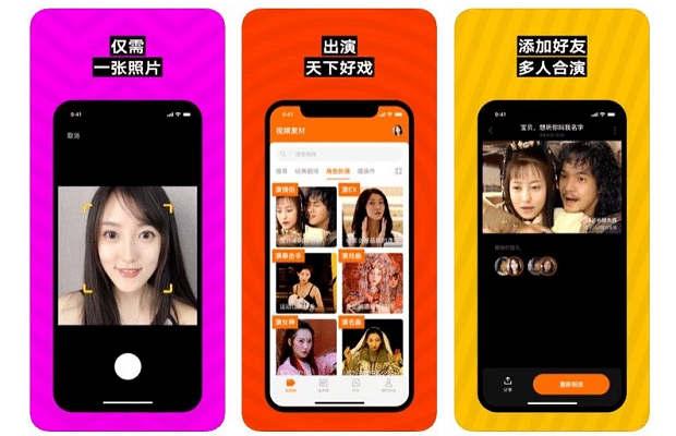 Become the star of your own ad: Chinese Deepfake app ZAO goes viral