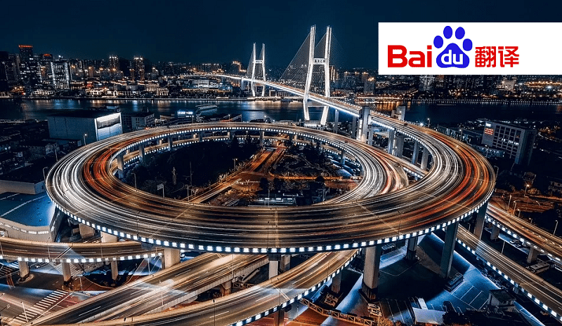 Search marketing in China: How UK ecommerce brands can rank high on Baidu
